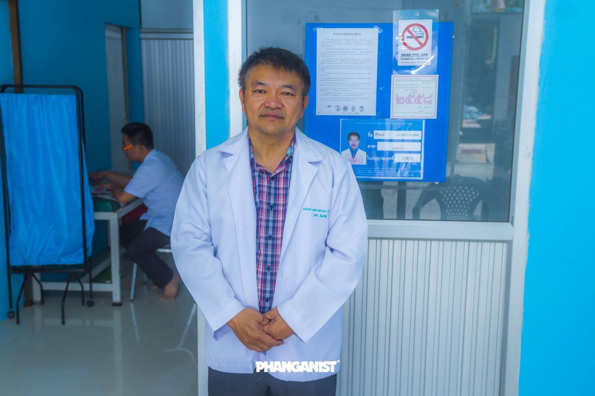 Dr Sam Koh Phangan