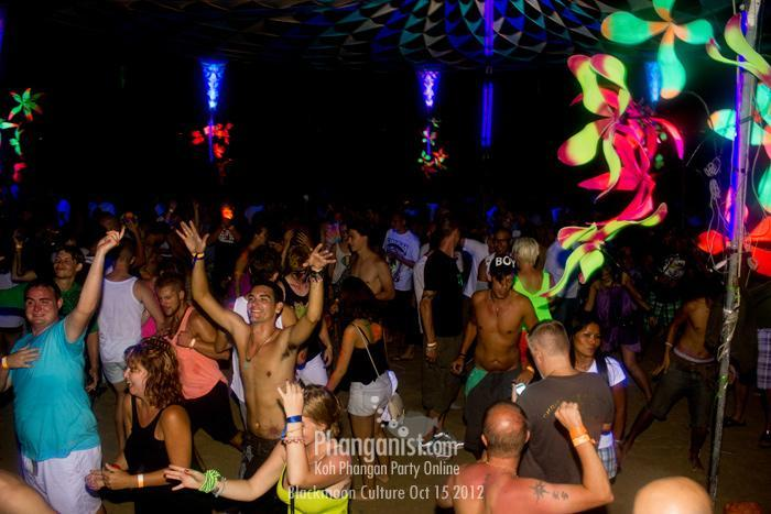 TRANCE MUSIC PARTIES ON KOH PHANGAN